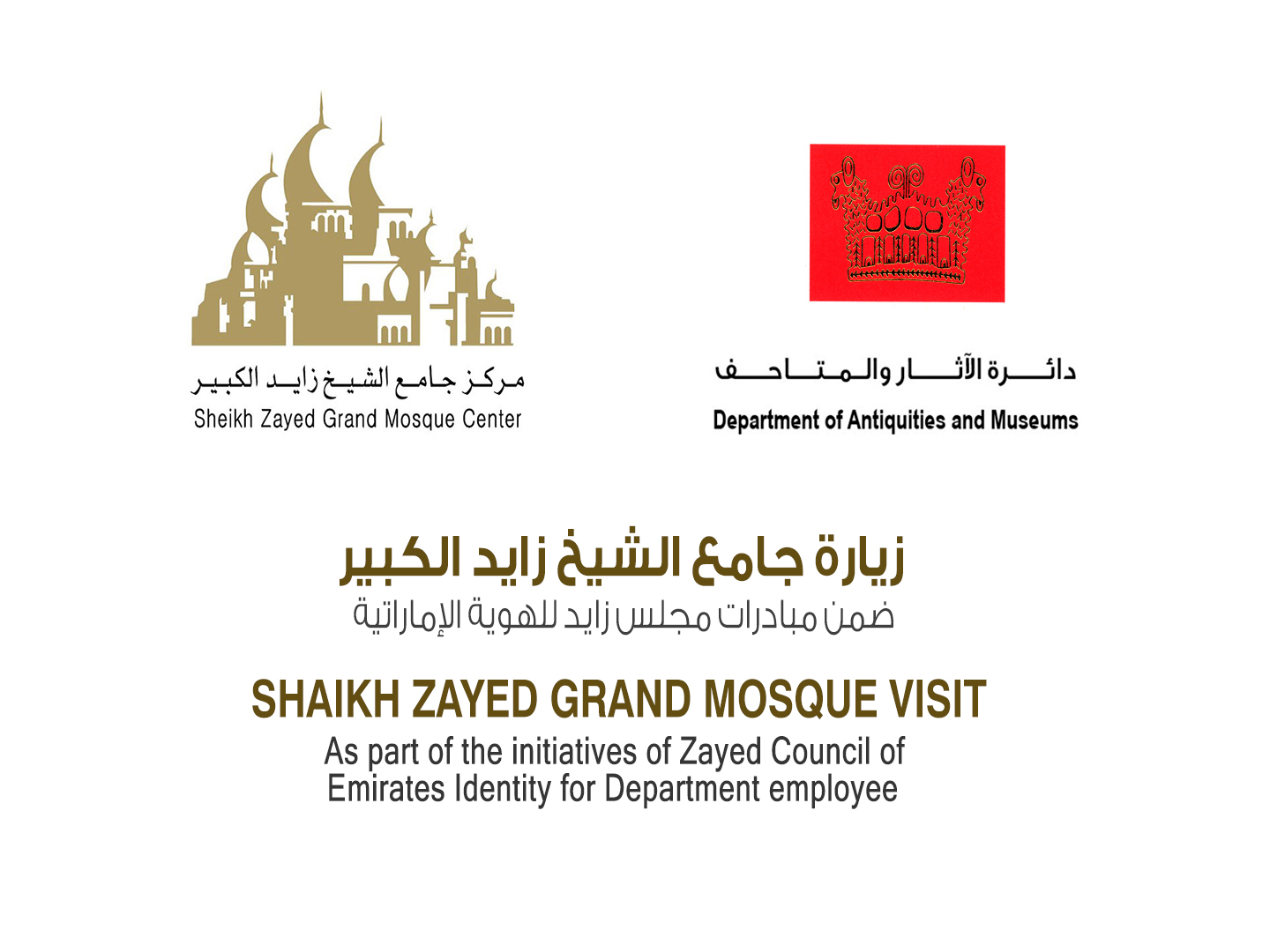 SHAIKH ZAYED GRAND MOSQUE VISIT
