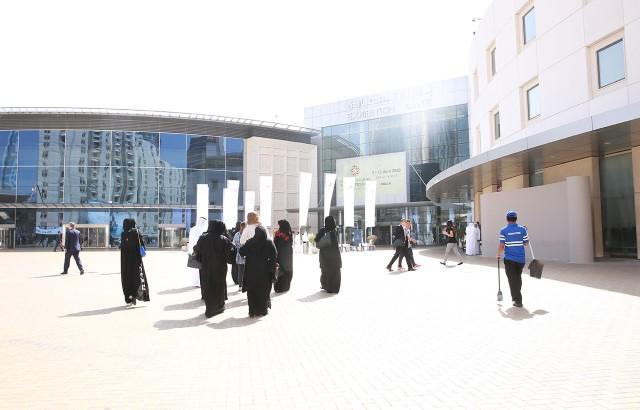 معرض دبي الدولي للإنجازات الحكومية