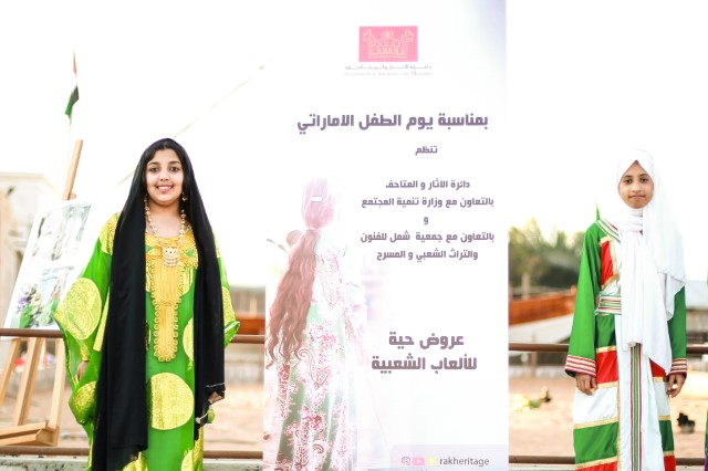 UAE Children's Day 2018