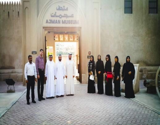زيارة متحف عجمان